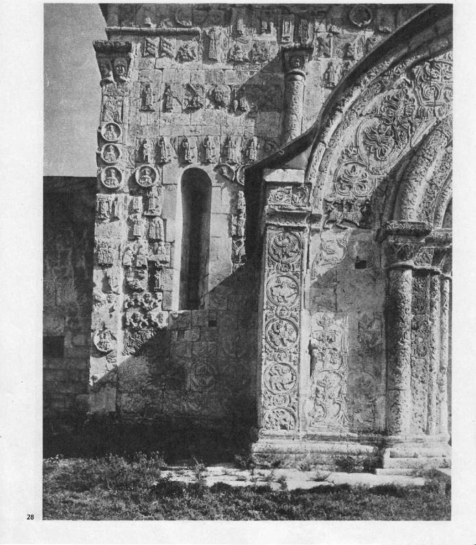 28. Георгиевский собор в Юрьеве- Польском. t 230—1234. Фрагмент