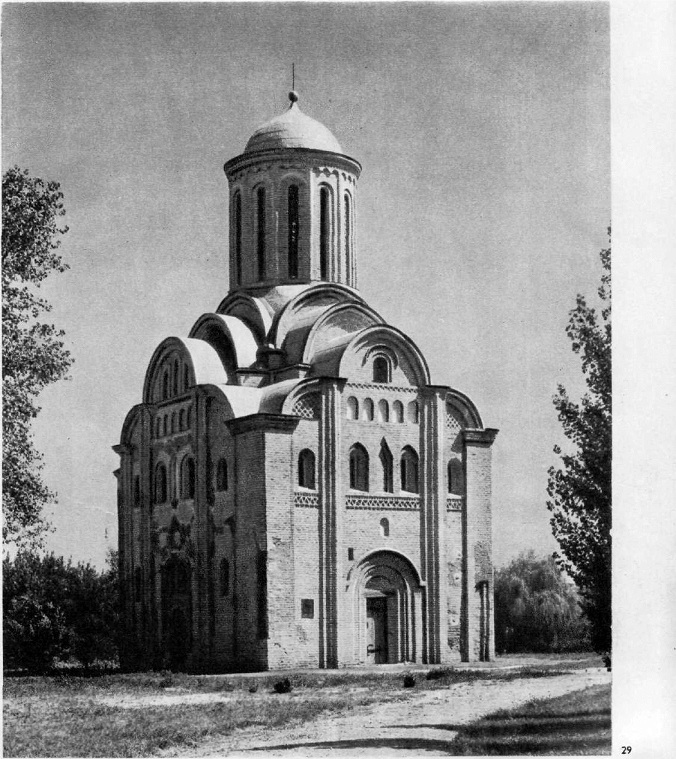 29. Милонег (?). Церковь Пятницы в Чернигове. Рубеж XII—XIII вв