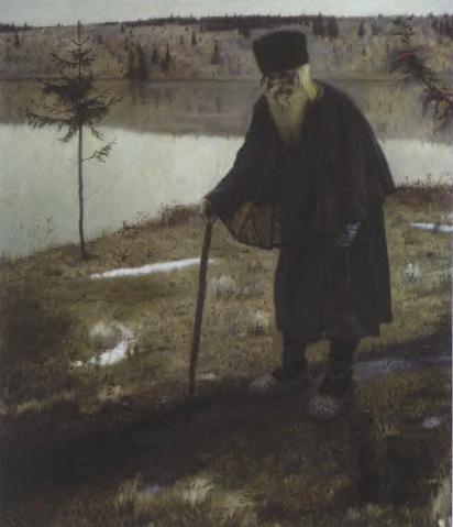 Михаил Нестеров. Юность преподобного Сергия. 1892-1897.