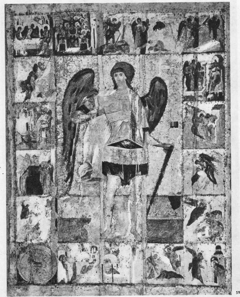 59. Архангел Михаил. Икона. К» нец XIV — начало XV а.