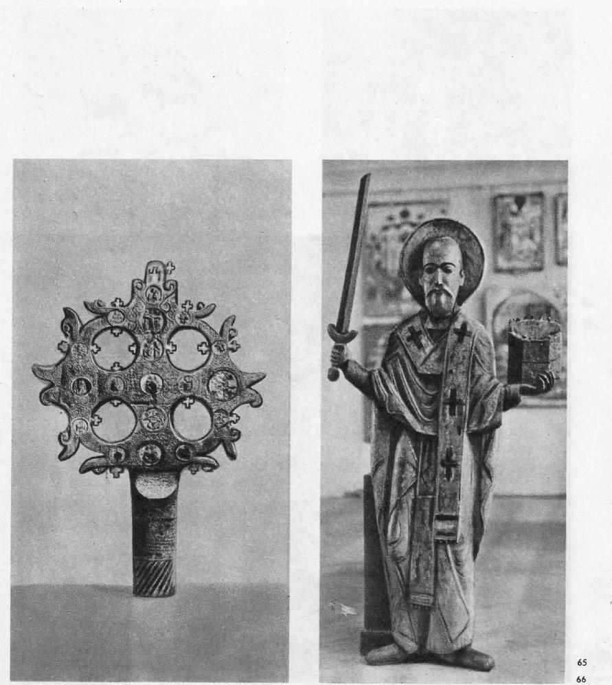 65.Людогощинский крест. 1359 66.Никола Можайский. 20-е годы XIV е.
