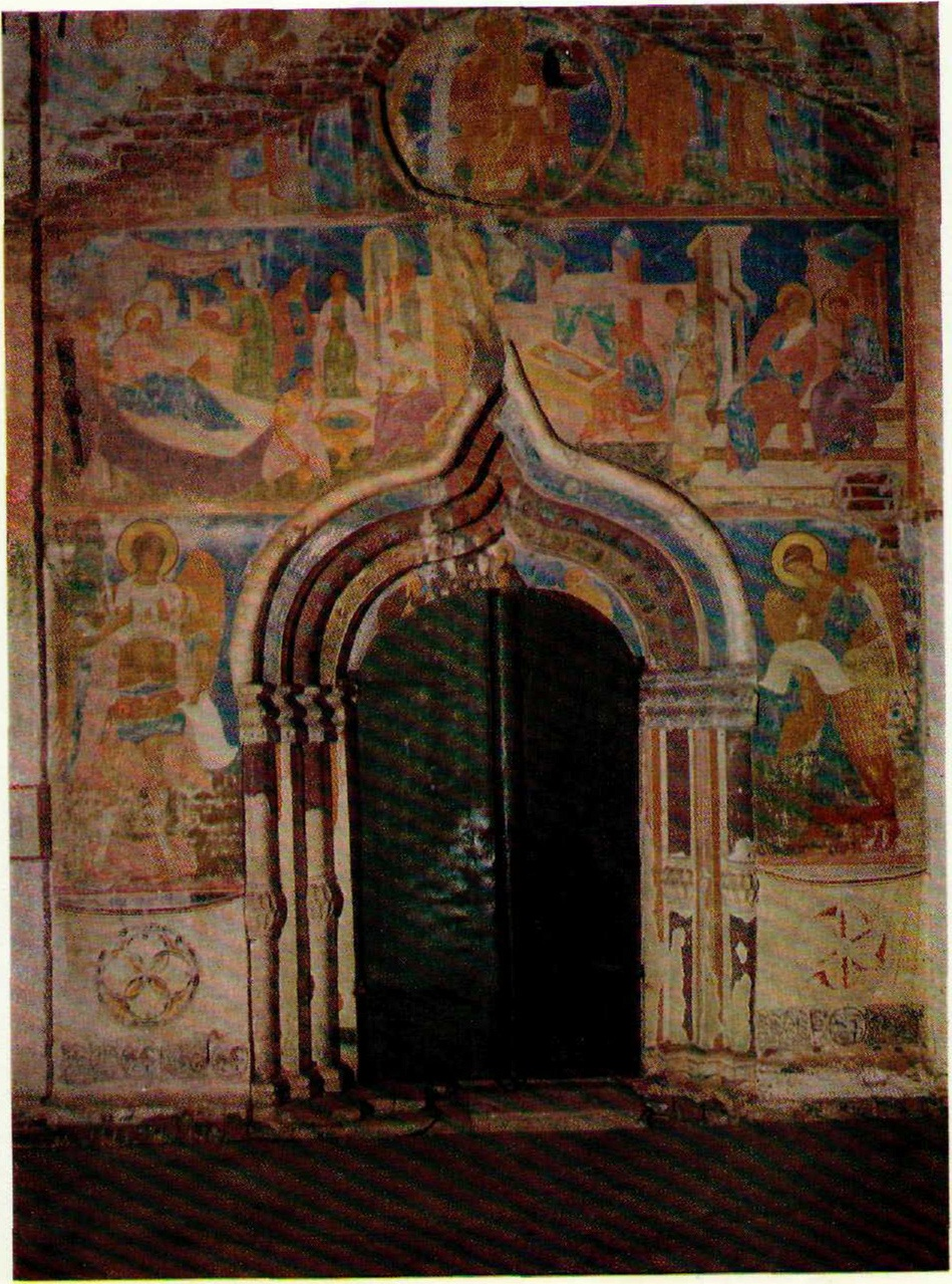 V. Портальная фреска собора Рождества Богородицы Ферапонтова монастыря. 1502—1503. Фрагмент