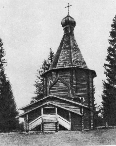 91. Церковь в селе Панилово. 1600. Архангельская обл.