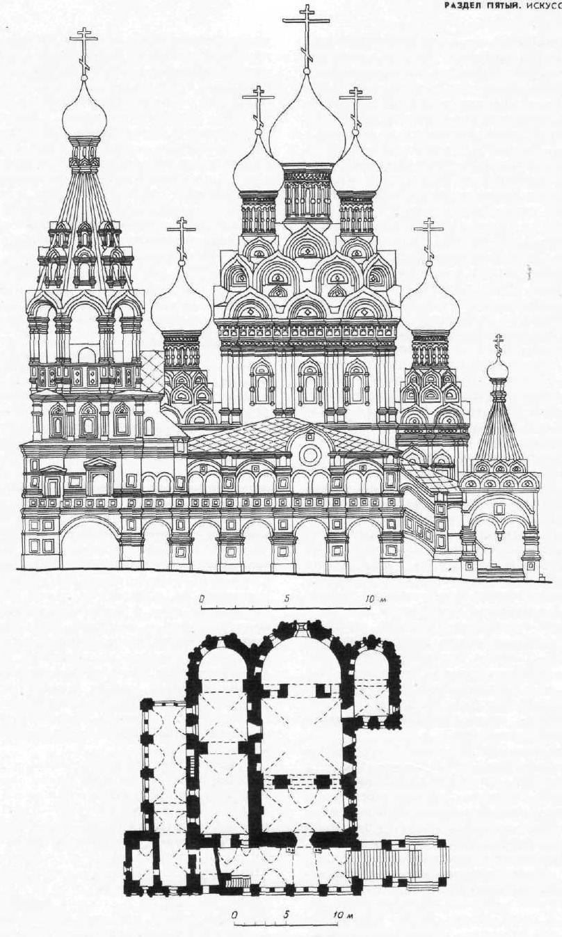 Церковь Троицы в Никитниках в Москве. Фасад и План