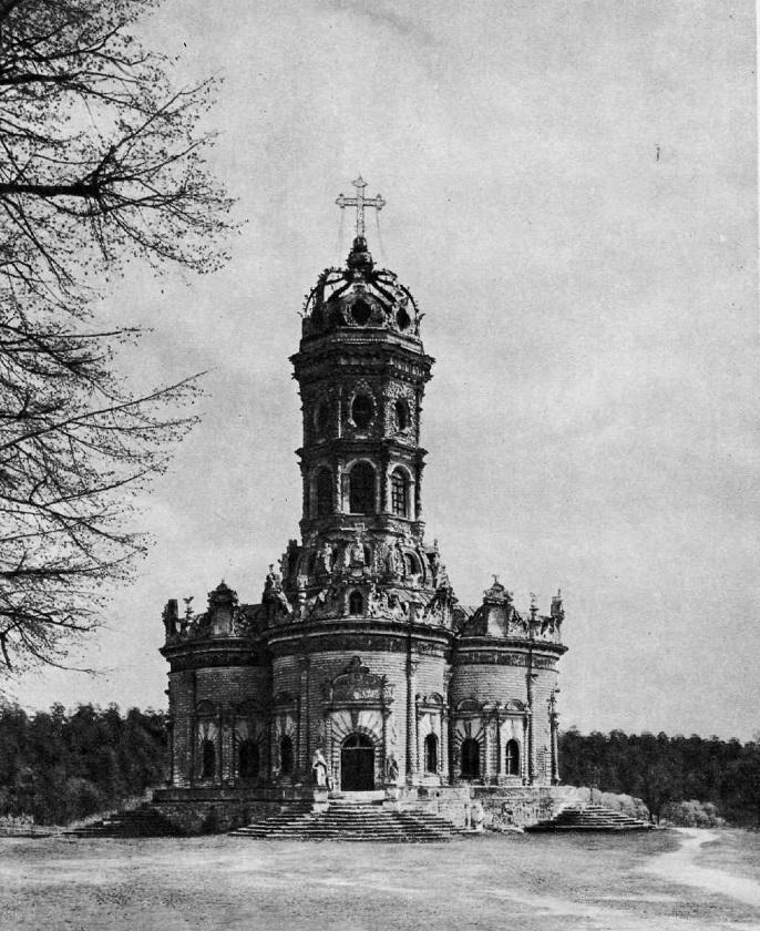 103.Церковь Знамения в Дубровицах. 1690—1704. Под Москвой