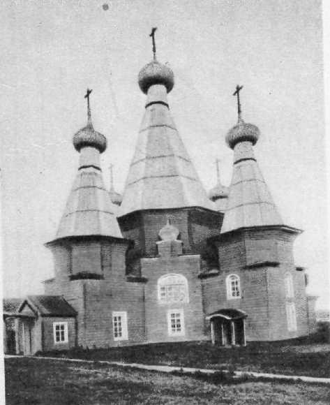 92. Троицкая церковь в погосте Ненокса. 1727. Архангельская обл.