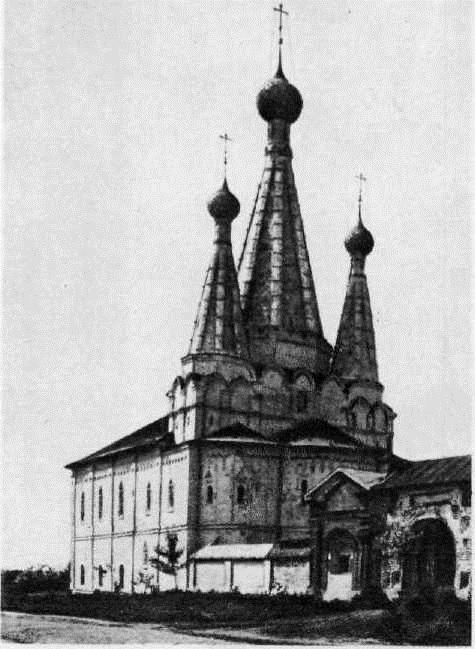 97. Успенская («Дивная») церковь