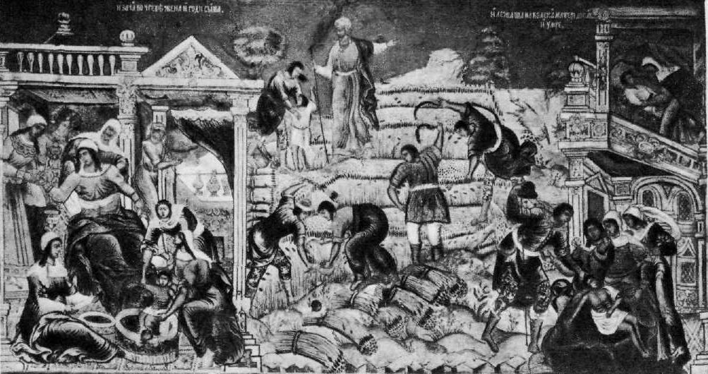 113. Гурий Никитин с артелью. Исцеление отрока. Фрагмент росписи церкви Ильи Пророка в Ярославле. 1681