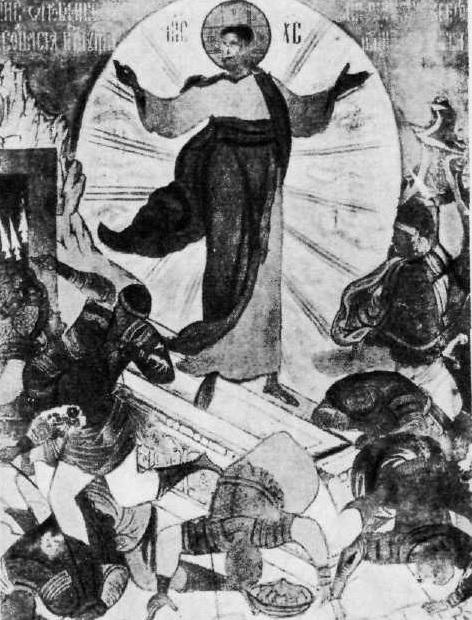 112. Фрагмент росписи церкви Воскресения в Ростове Великом. 1675—1680