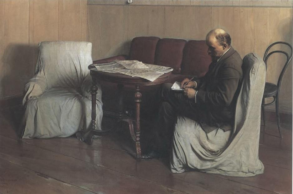 ИСААК БРОДСКИЙ. Владимир Ильич Лепин в Смольном. 1930
