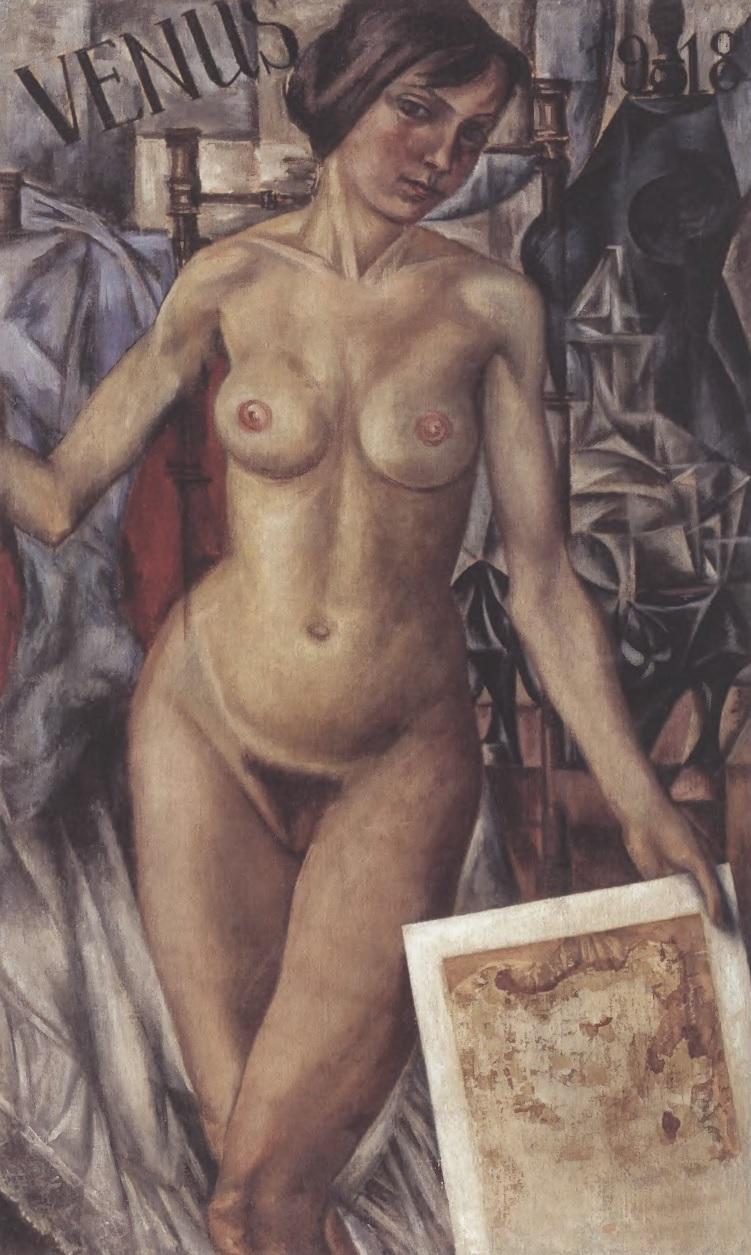 НИКОЛАЙ ЧЕРНЫШЕВ. Венера. 1918