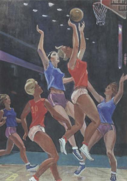 АЛЕКСАНДР ДЕЙНЕКА. Баскетбол. 1962. Холст, масло 100 х 75 см. Музей изобразительного искусства, Комсомольск-на- Амуре