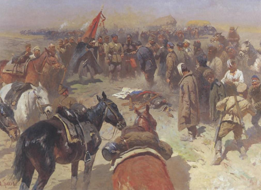 МИТРОФАН ГРЕКОВ. Разоружение деникинцев
