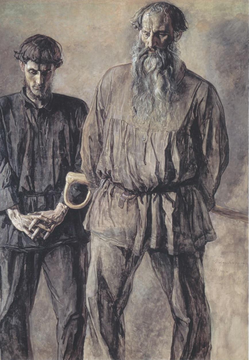 ПАВЕЛ КОРИН. Отец и сын. 1931. Холст, масло. 204 х 142 см. Государственная Третьяковская галерея