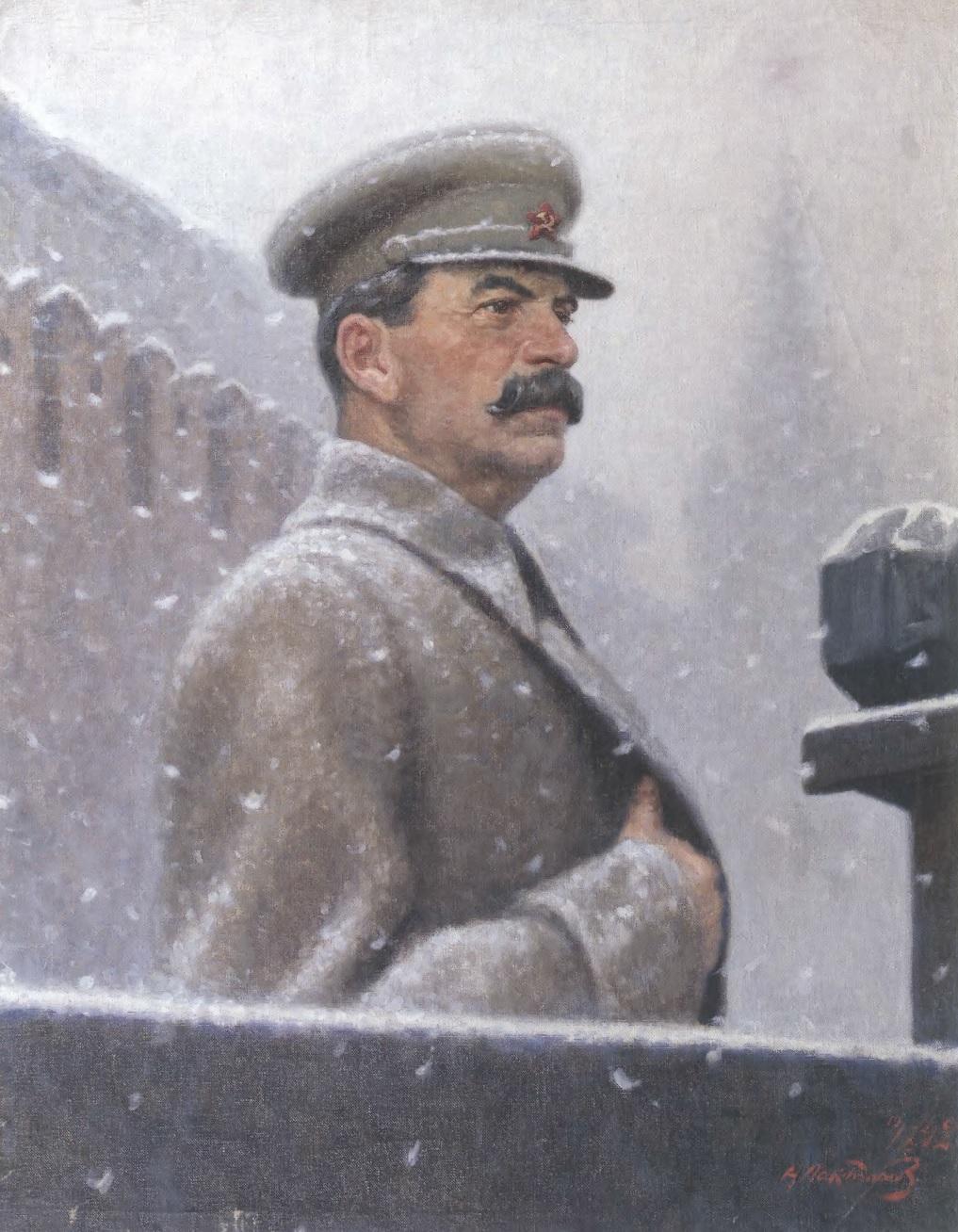 АЛЕКСАНДР ЛАКТИОНОВ. Речь товарища Сталина 7 ноября 1941 года. 1942. Холст, масло 130,5 х 100 см Севастопольский художественный музей