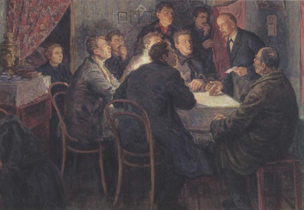АЛЕКСАНДР МОРАВОВ. В.И. Ленин руководит марксистским кружком в Петербурге