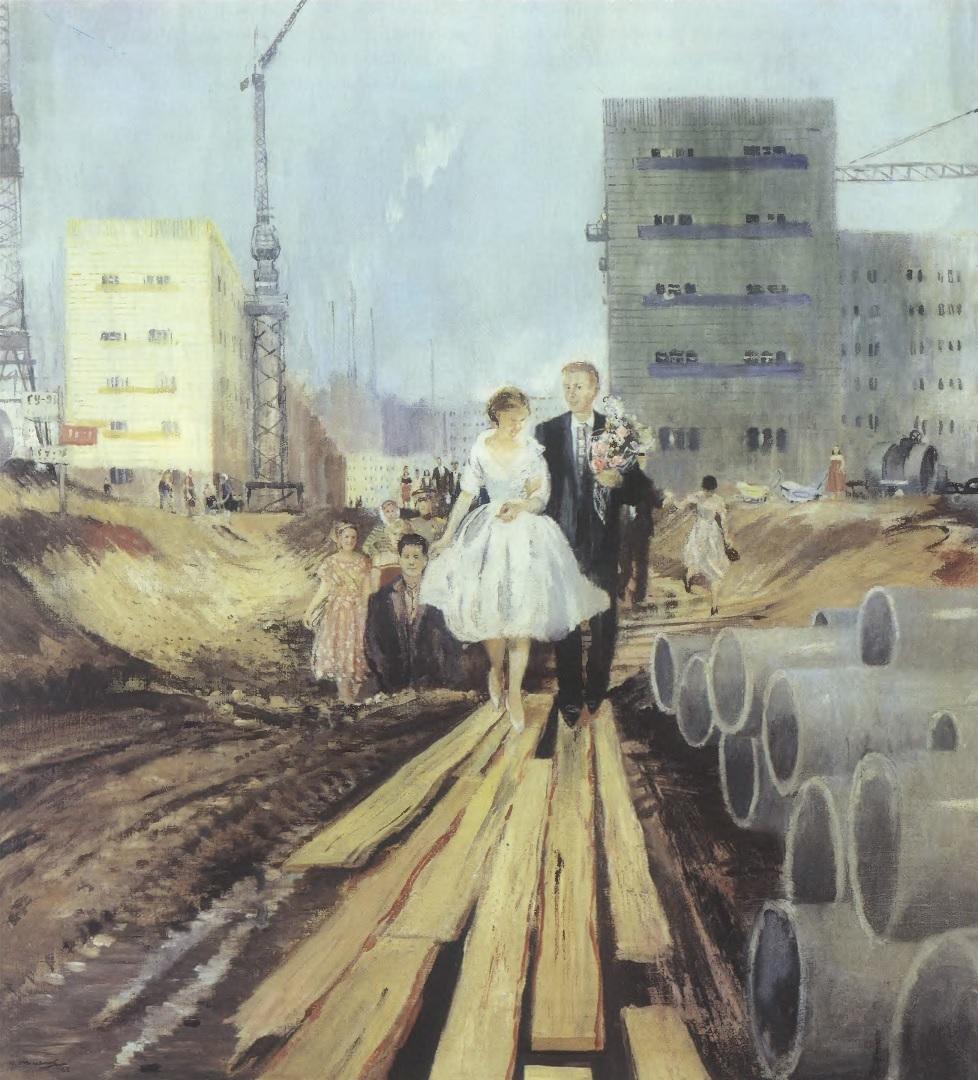 ЮРИЙ ПИМЕНОВ. Свадьба на завтрашней улице. 1962. Холст, масло. 86 х 80 см. Государственная Третьяковская галерея