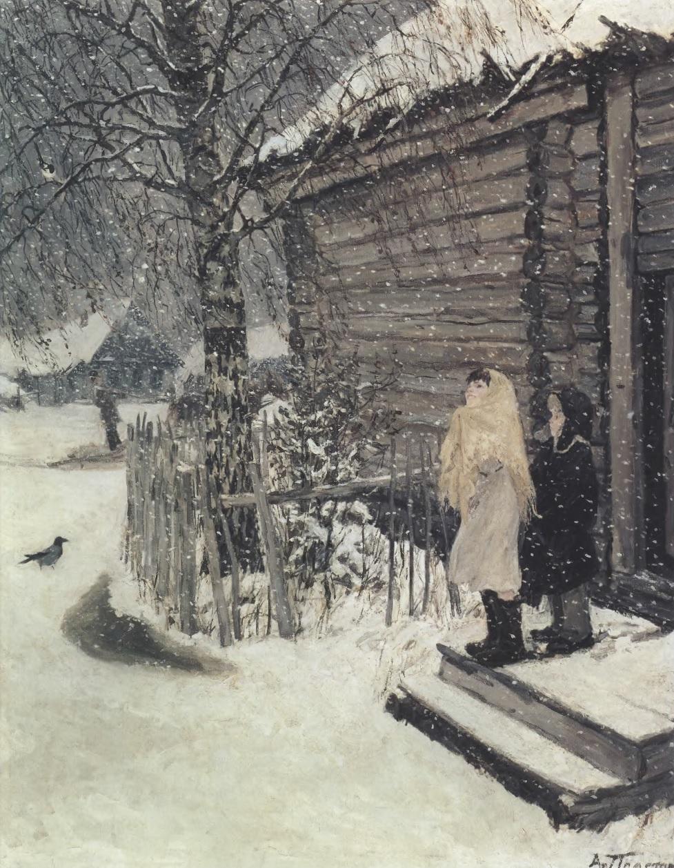 АРКАДИЙ ПЛАСТОВ. Первый снег. 1946. Холст, масло. 146 х 113 см. Тверская областная картинная галерея