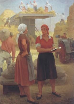ГЕОРГИЙ РЯЖСКИЙ. Колхозница-бригадир. 1932