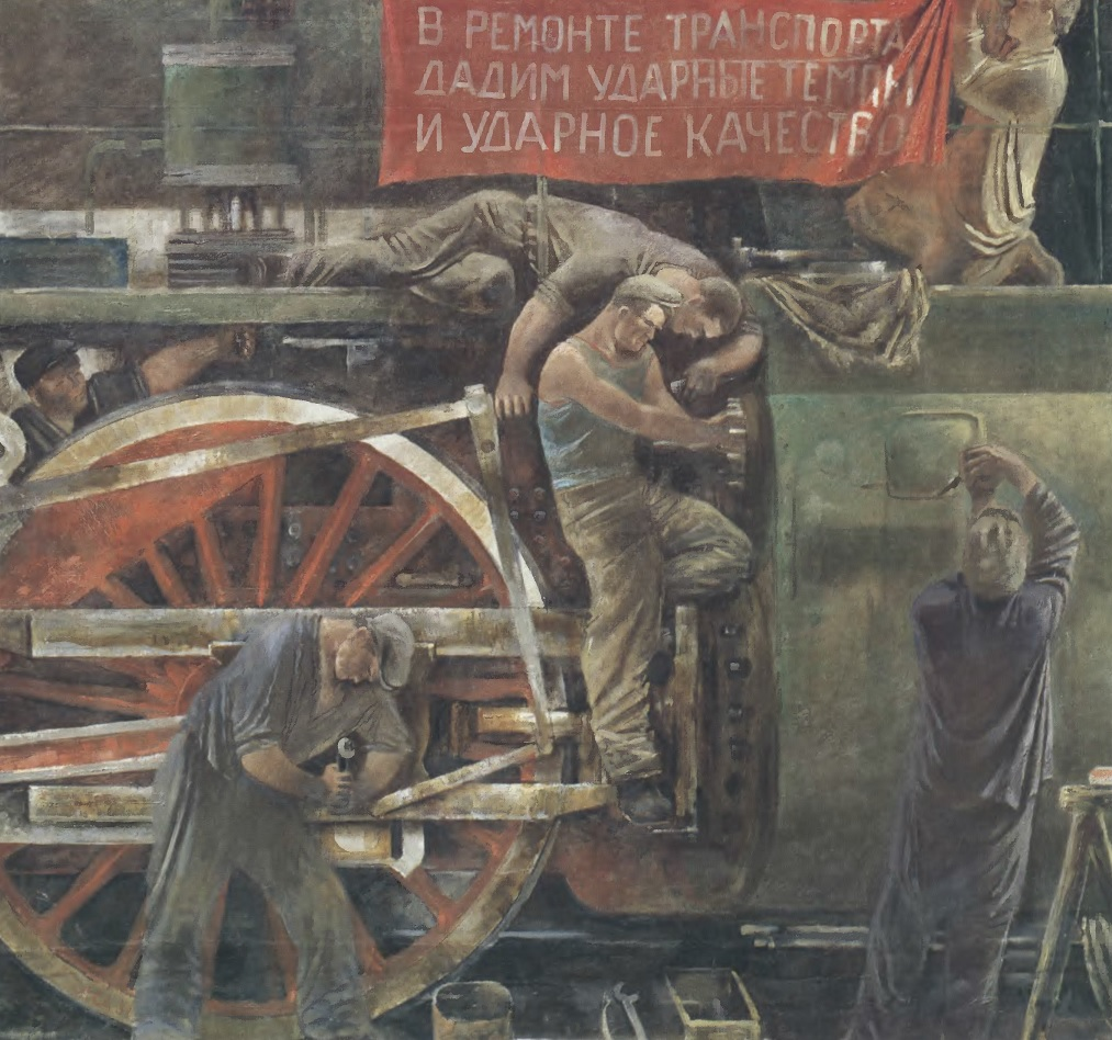АЛЕКСАНДР САМОХВАЛОВ. Ремонт паровоза. 1931. Холст, масло 82,5 х 86 см. Государственный Русский музей