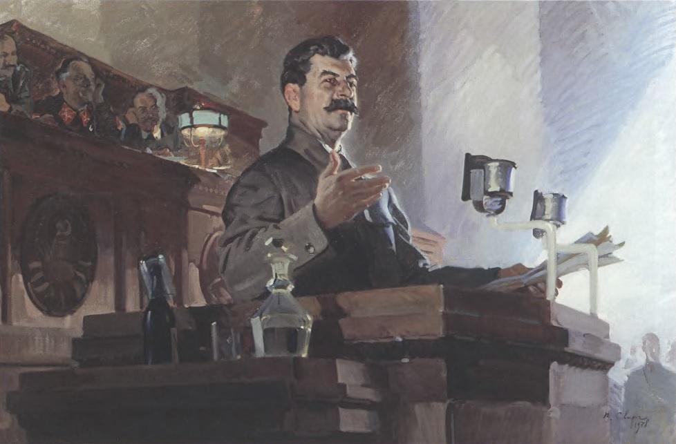 ВАСИЛИЙ СВАРОГ. Доклад В. И. Сталина о принятии Конституции 1936 года. 1938. Государственный музейно-выставочный центр «РОСИЗО», Москва