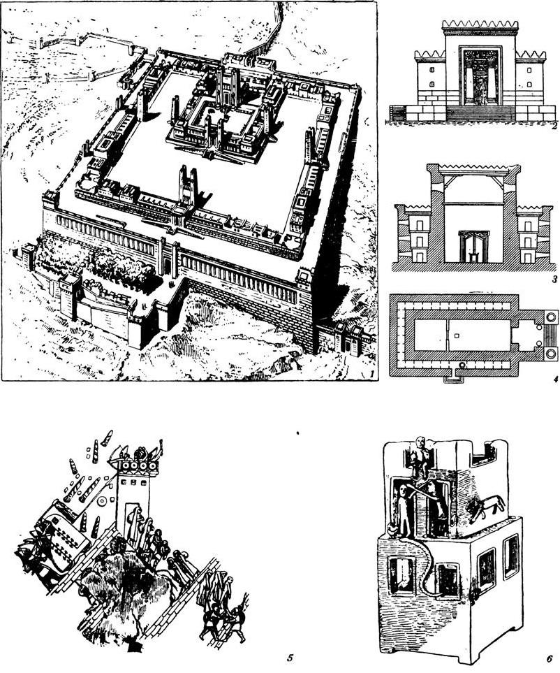 ТАБЛИЦА 99. Палестина. 1. Храм и Иерусалиме (первый вариант реконструкции). — 2, 3 и 4. То же (второй вариант реконструкции). — 5. Изображение осады хананейской крепости. — 6. Модель святилища ил Бейсана.