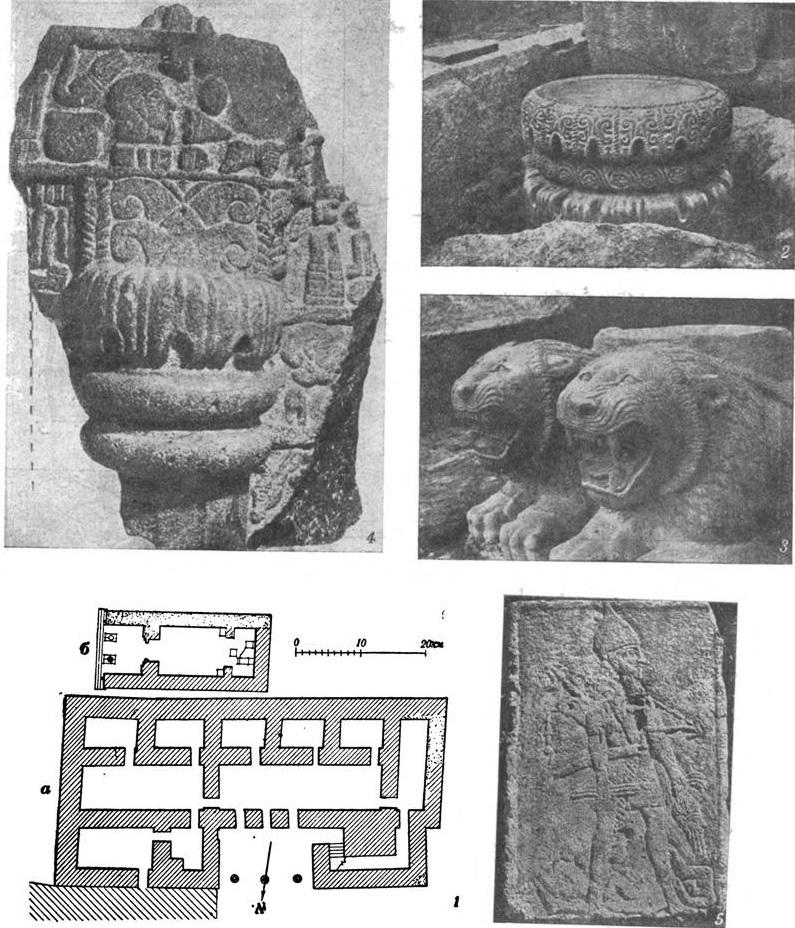 ТАБЛИЦА 97. Сиро-хетты. Тель Таинат, около 800 г. до н. э. 1. План дворца-хилани (а) и храма-мегарона (б). — 2. База колонны дворца.— 3. База колонны мегарона.— 4. Обломок трона колоссальной статуи с изображением капители колонны.— 5.0ртостат, изображающий Тиглат-Паласара III (ассирийская провинциальная скульптура).