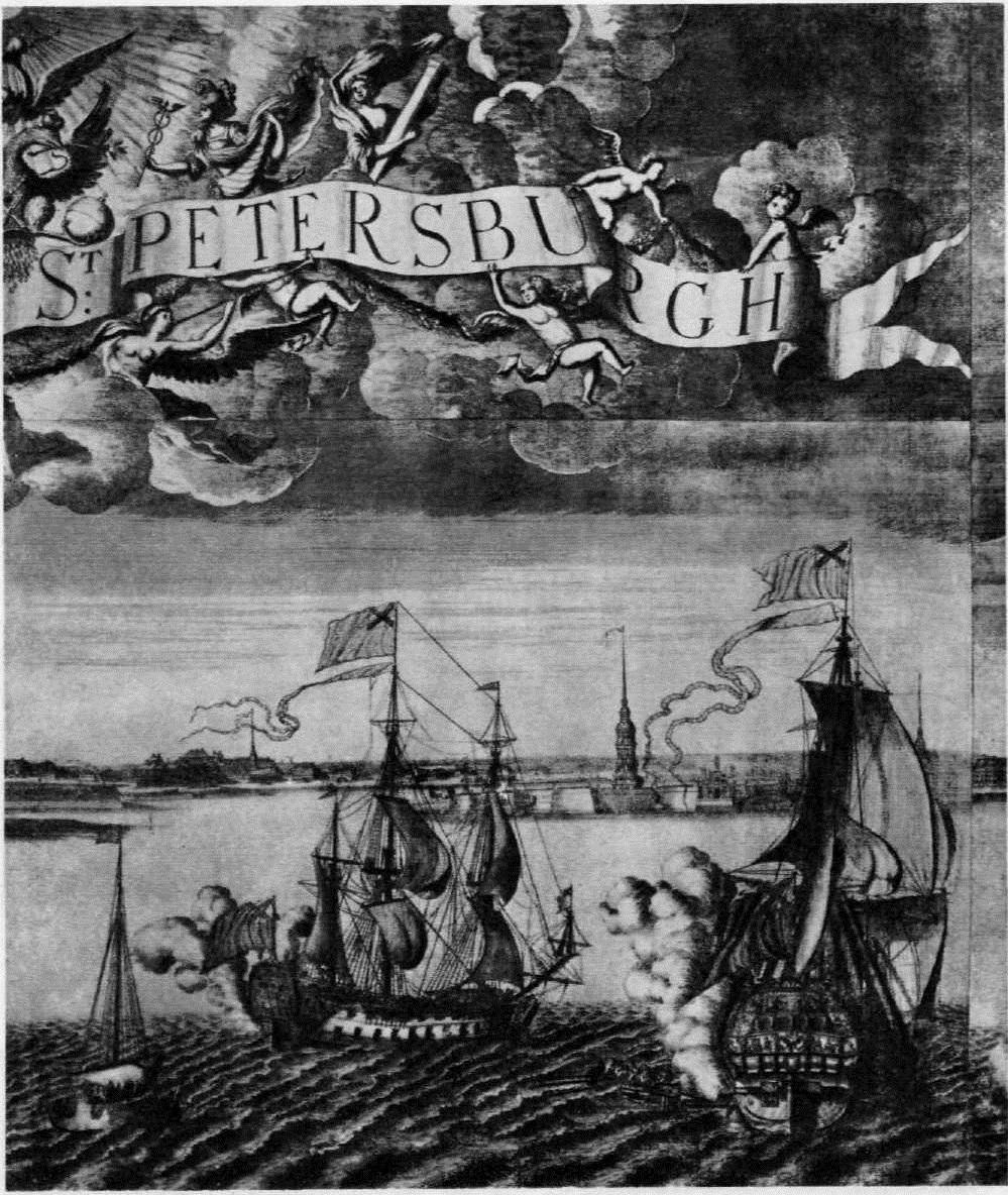 130. А. Ф. Зубов. Панорама Петербурга. 1716. Фрагмент