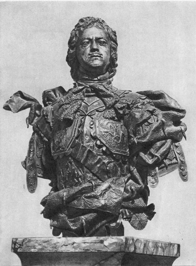 137. Б.-К. Растрелли. Бюст Петра I. 1723—1729