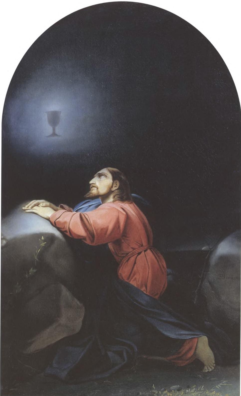 ФЕДОР БРУНИ. Моление о чаше. 1834-1836. Холст, масло 246 х 134,5 см. Государственная Третьяковская галерея