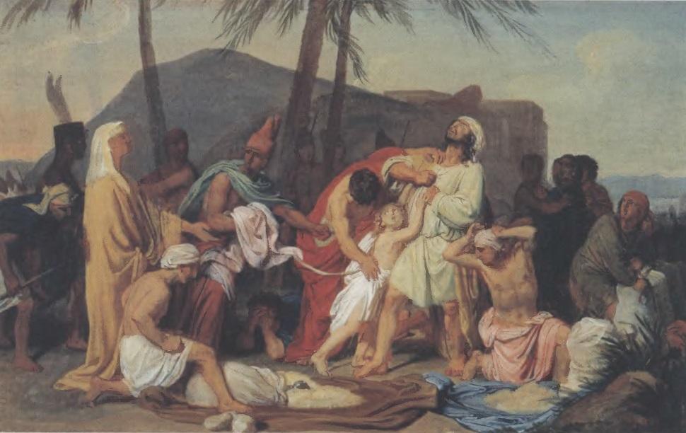 АЛЕКСАНДР ИВАНОВ. Братья Иосифа находят чашу в мешке Вениамина. 1831-1833. Бумага на холсте 25,5 х 42 см. Государственная Третьяковская галерея