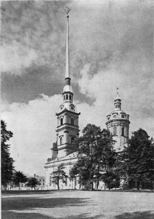 135. Д. Треэини. Петропавловский собор. 1712—1733. Ленинград