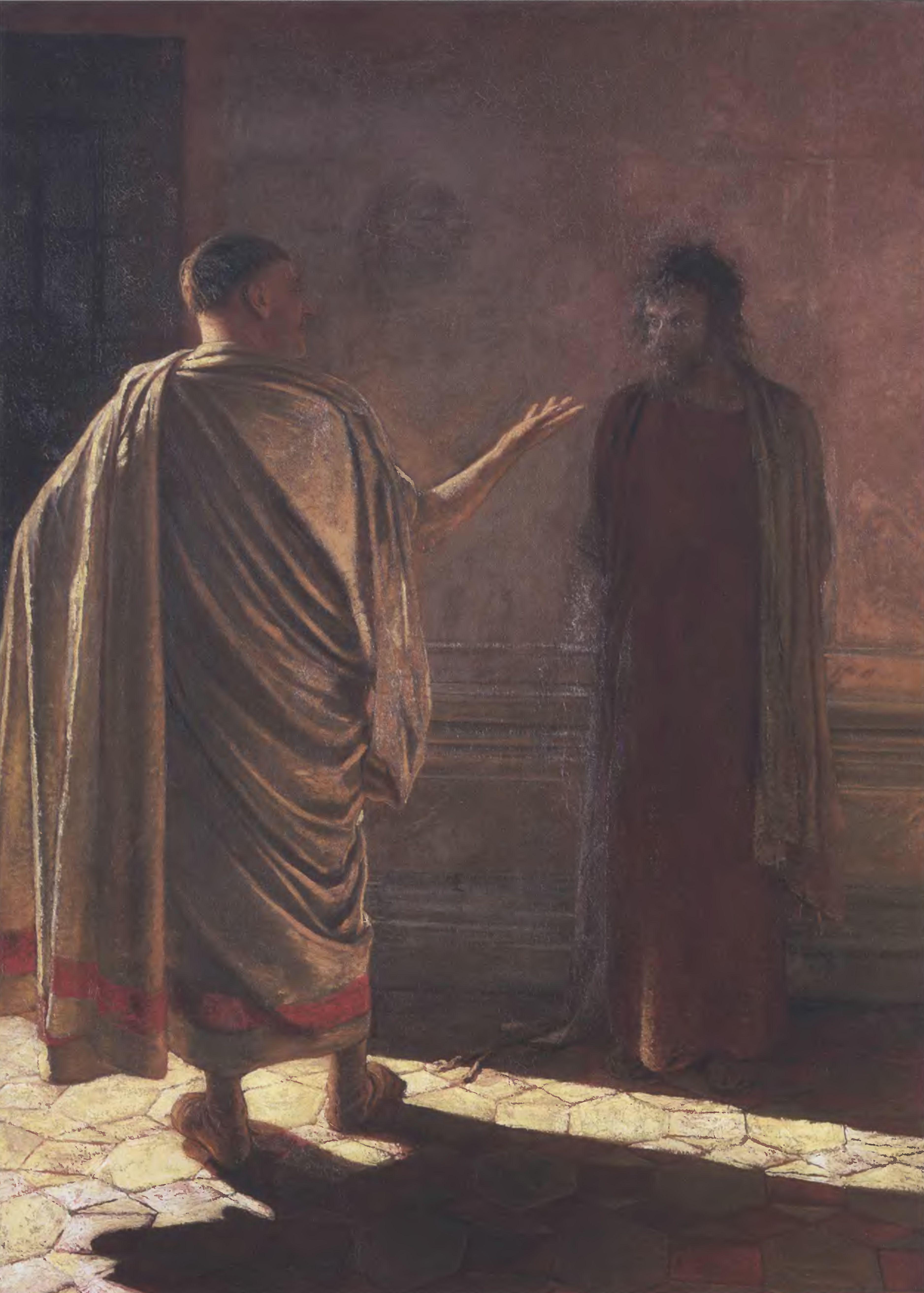 НИКОЛАЙ ГЕ. «Что есть истина?». Христос и Пилат. 1890. Холст, масло. 233 х 171 см. Государственная Третьяковская галерея