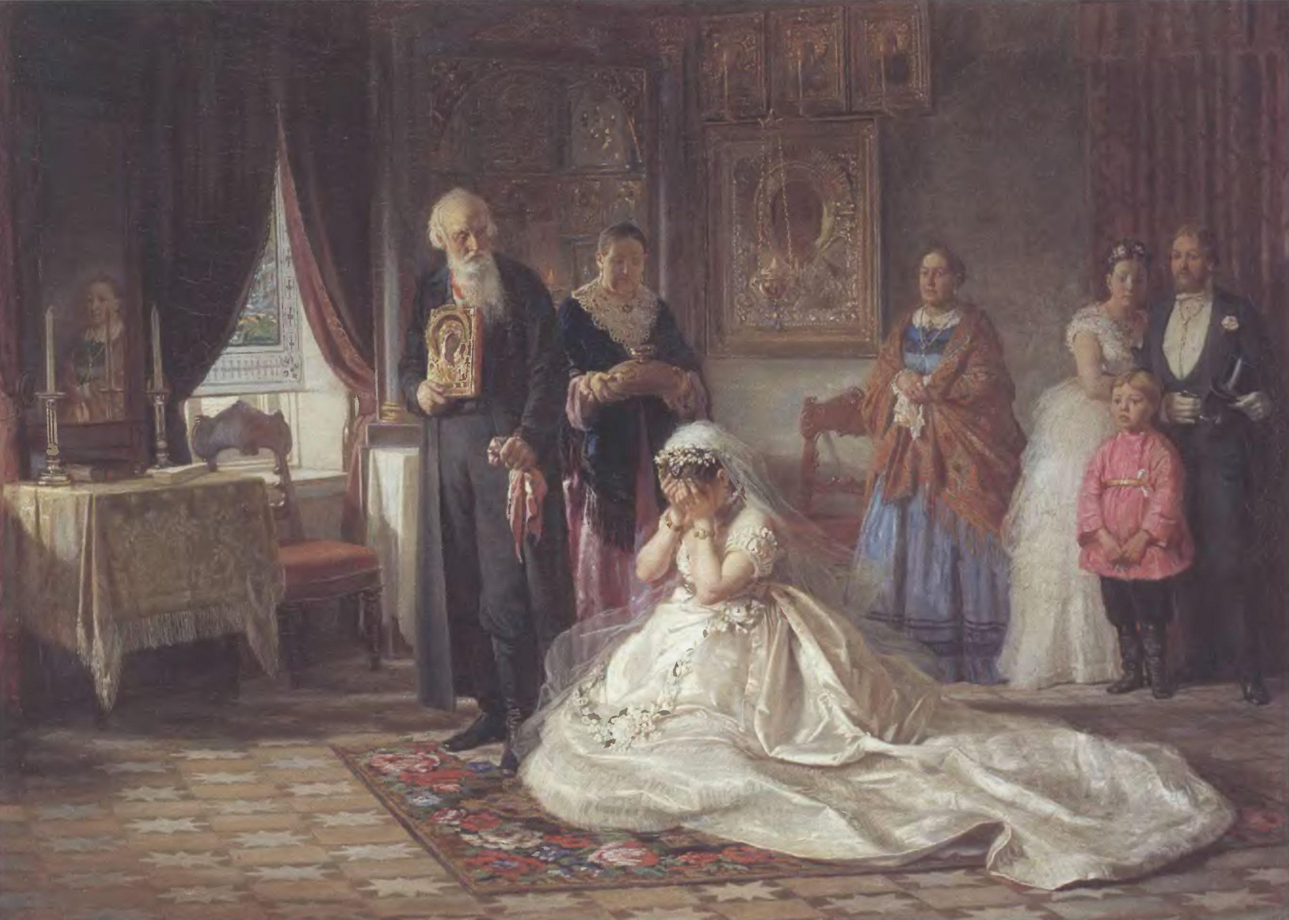 ФИРС ЖУРАВЛЕВ. Перед венцом. 1874 Холст, масло. 105 х 143 см. Государственная Третьяковская галерея
