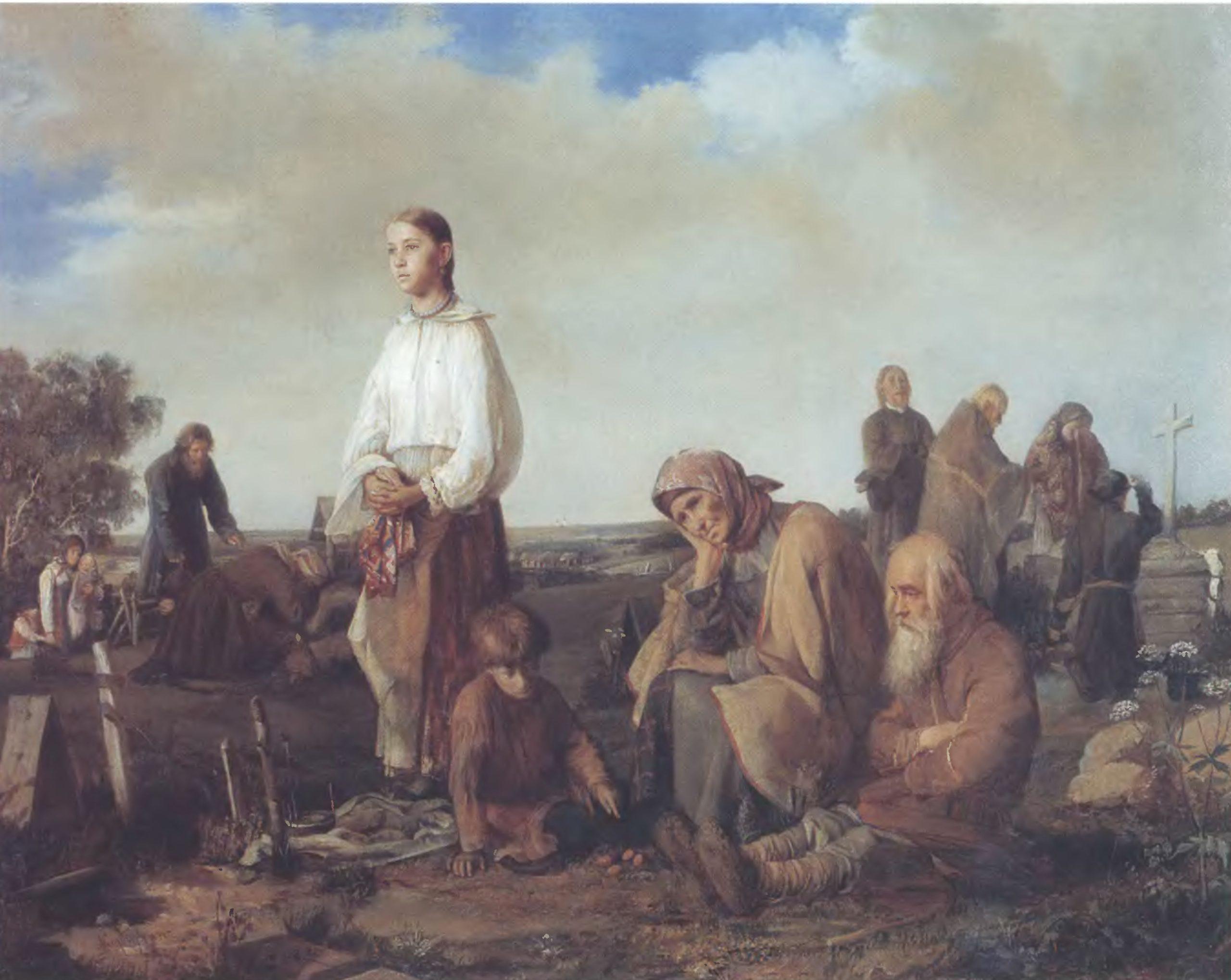 АЛЕКСЕЙ КОРЗУХИН Поминки на кладбище. 1865 Масло, холст. 63,5 х 83 см Государственный Русский музей