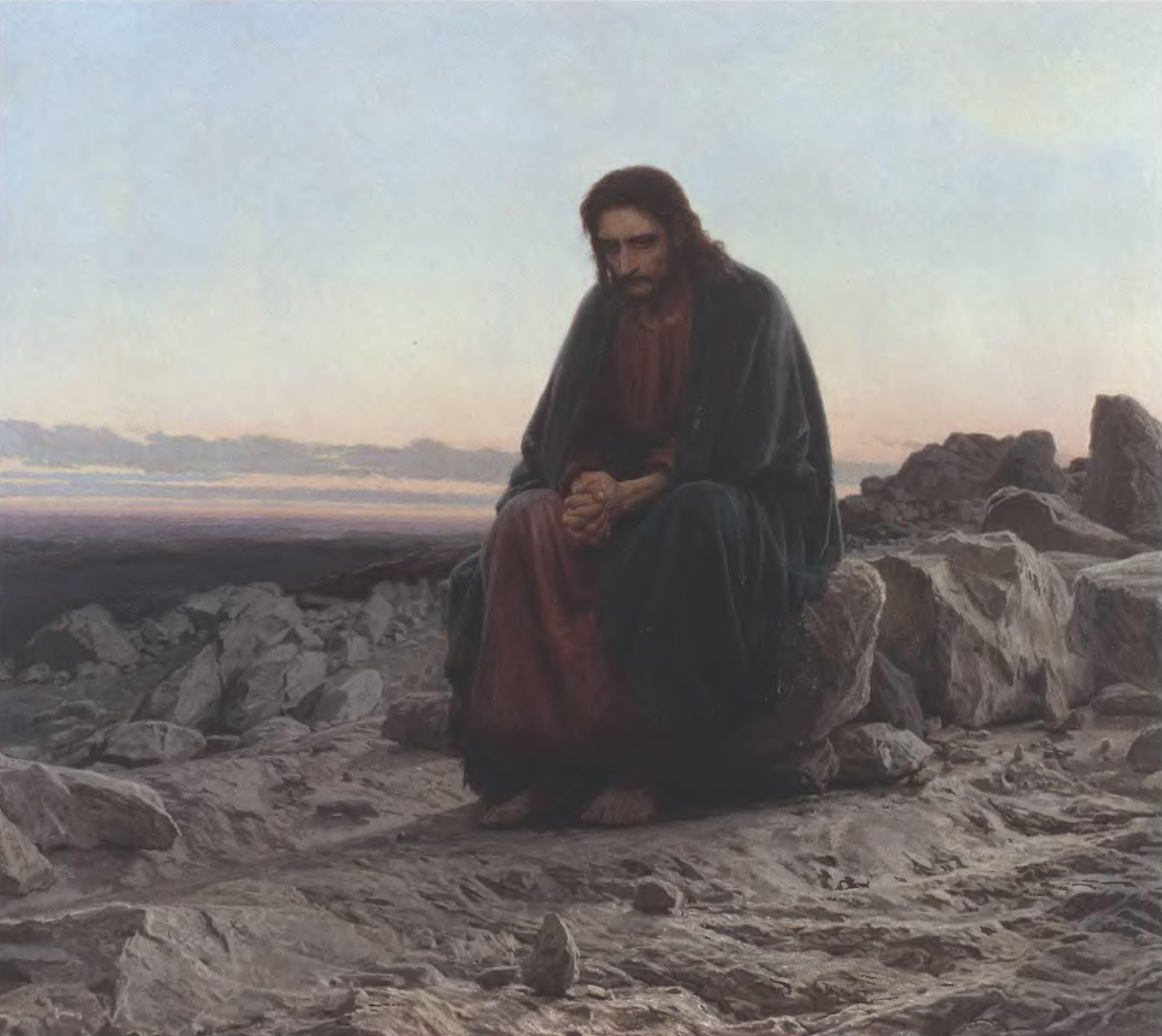 ИВАН КРАМСКОЙ. Христос в пустыне. 1872. Холст, масло. 180 х 210 см. Государственная Третьяковская галерея