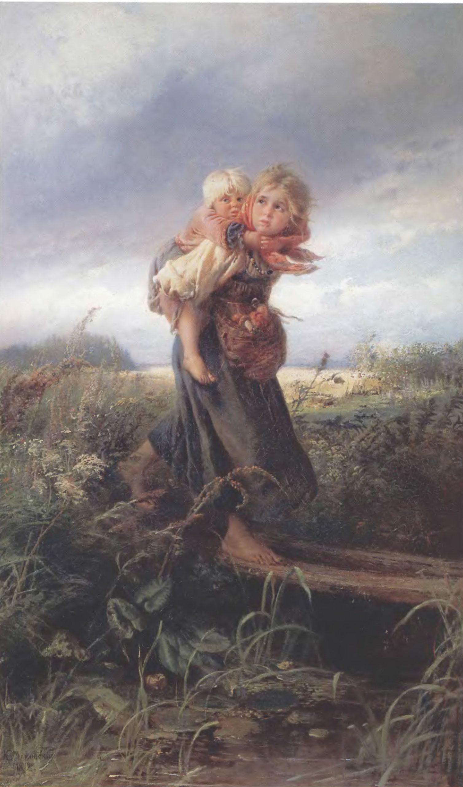 КОНСТАНТИН МАКОВСКИЙ. Дети, бегущие от грозы. 1872. Холст, масло. 167 х 102 см. Государственная Третьяковская галерея