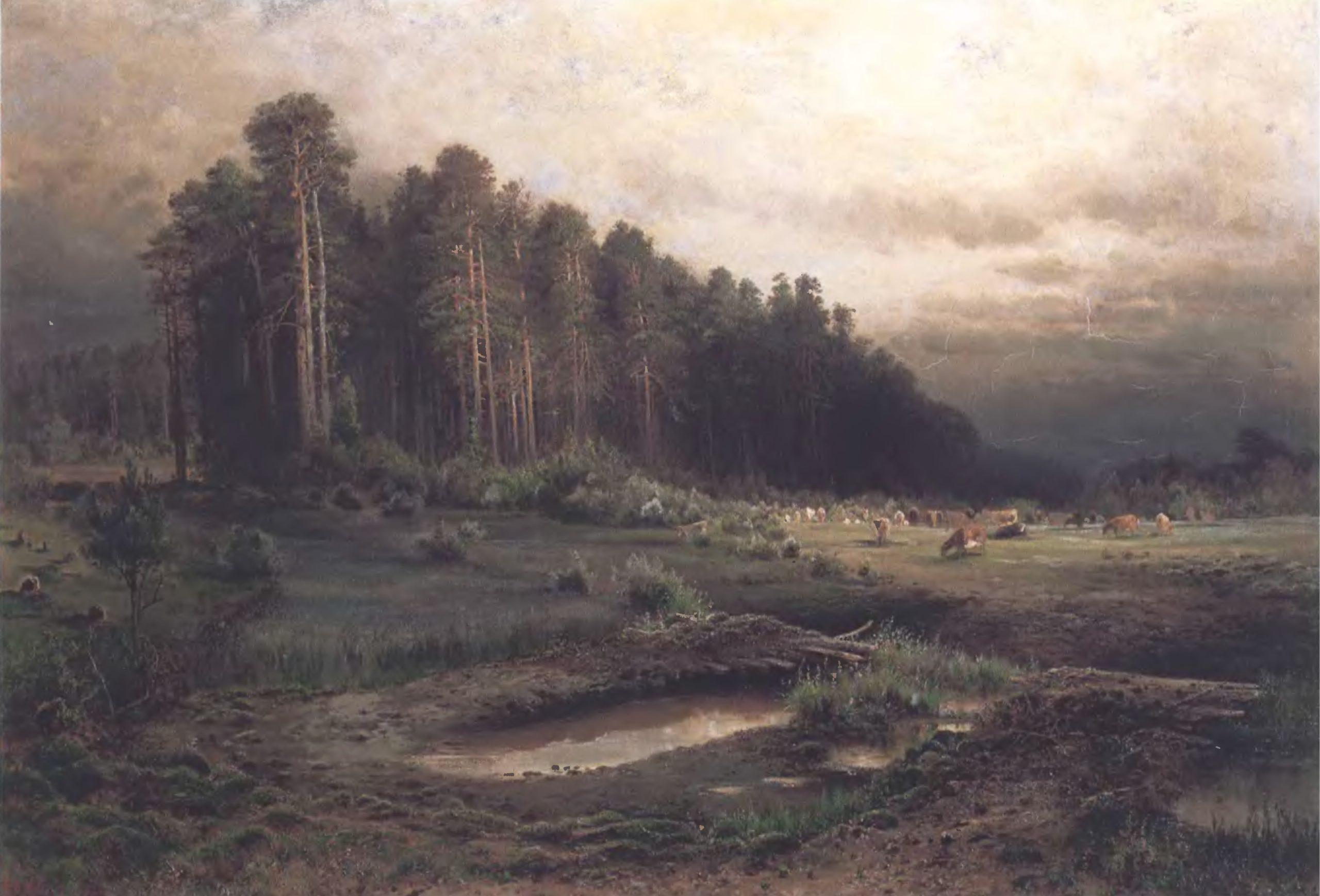 АЛЕКСЕЙ САВРАСОВ. Лосиный остров в Сокольниках. 1869 Холст, масло. 62 х 88 см. Государственная Третьяковская галерея