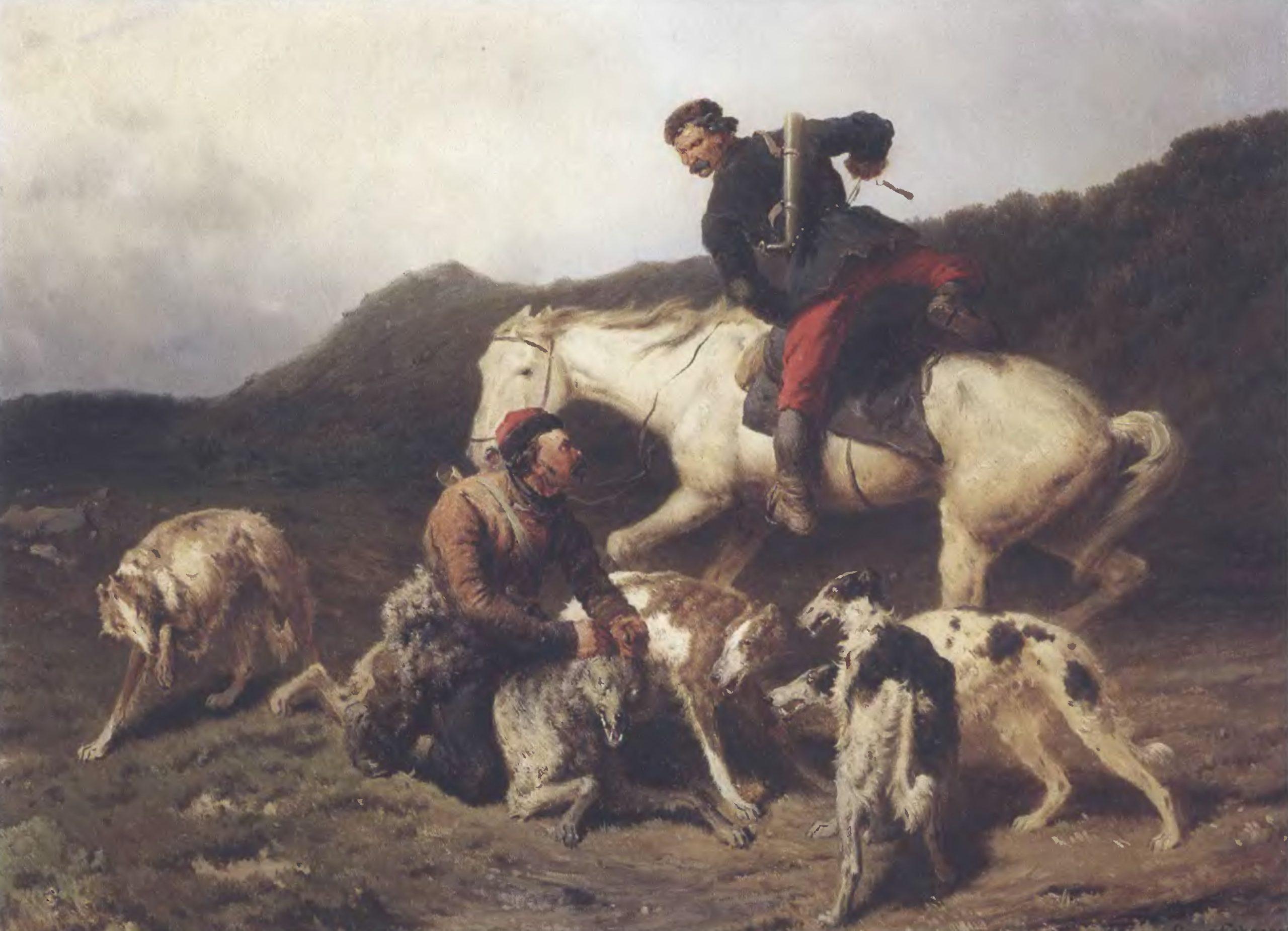 ПЕТР СОКОЛОВ. Охота на волка. 1873. Холст, масло. 70 х 91,8 см. Государственная Третьяковская галерея