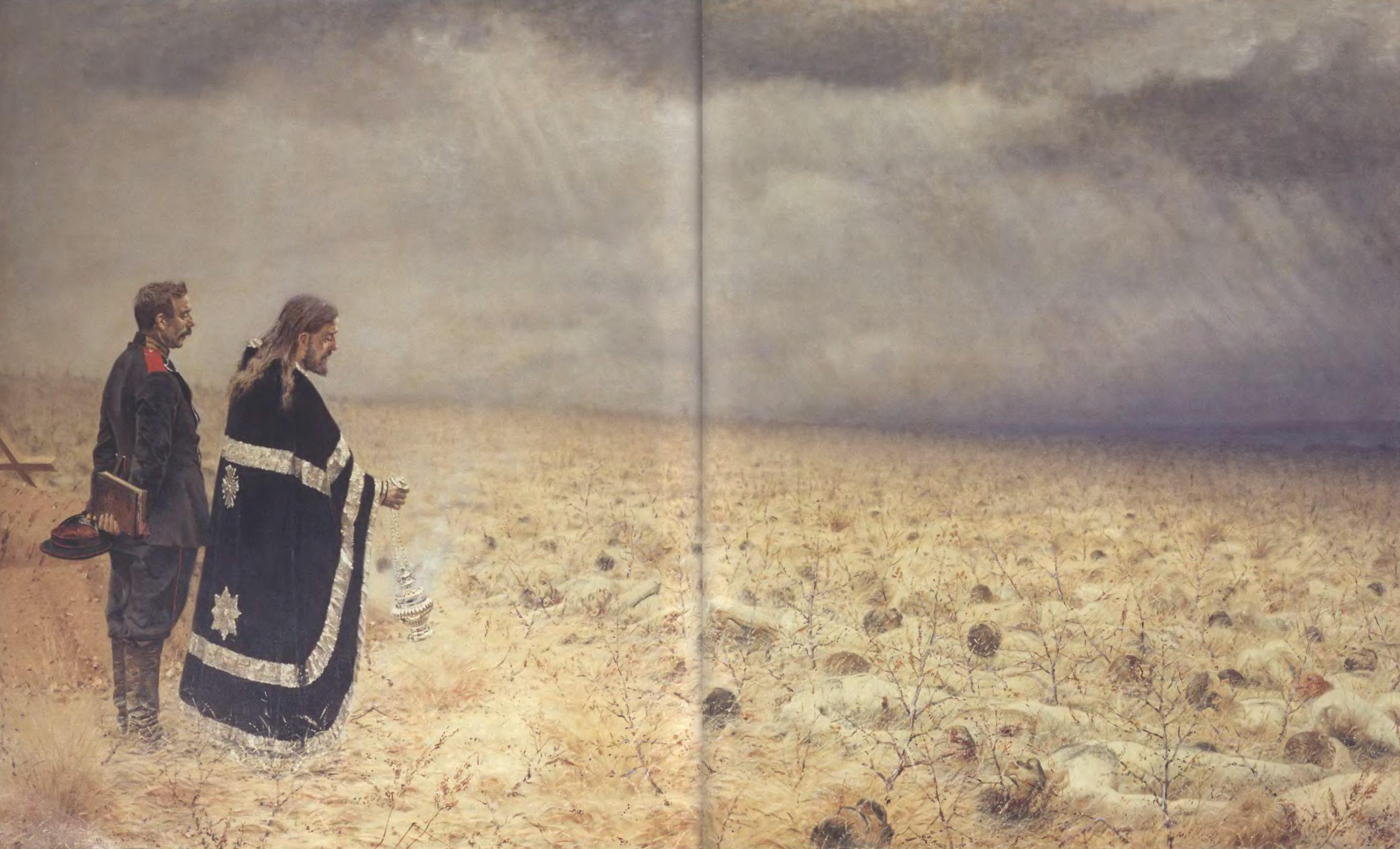 ВАСИЛИЙ ВЕРЕЩАГИН. Побежденные. Панихида. 1877—1878. Холст, масло. 179,7 х 300,4 см. Государственная Третьяковская галерея