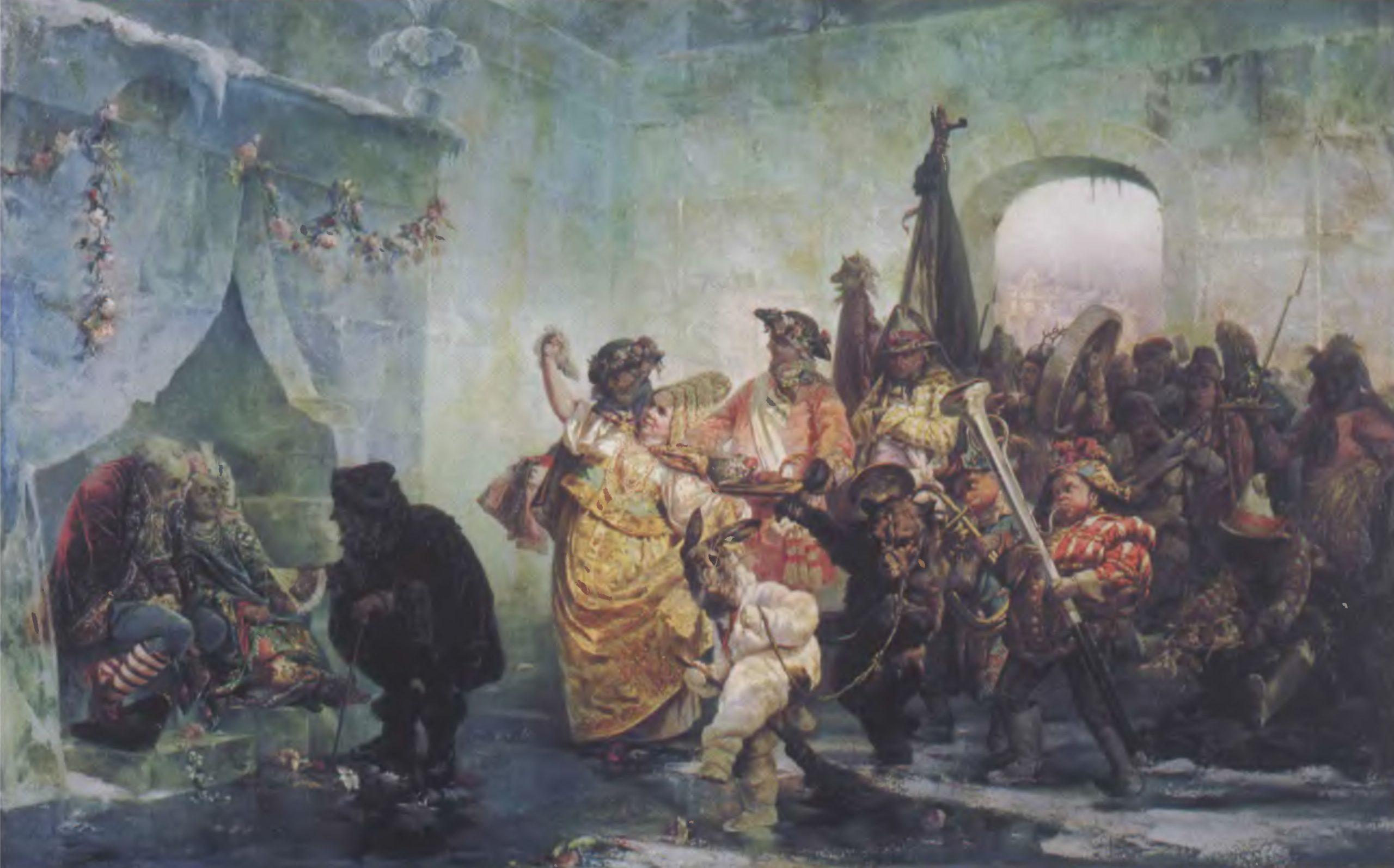 ВАЛЕРИЙ ЯКОБИ. Ледяной дом. 1878. Холст, масло. 133,5 х 216 см. Государственный Русский музей
