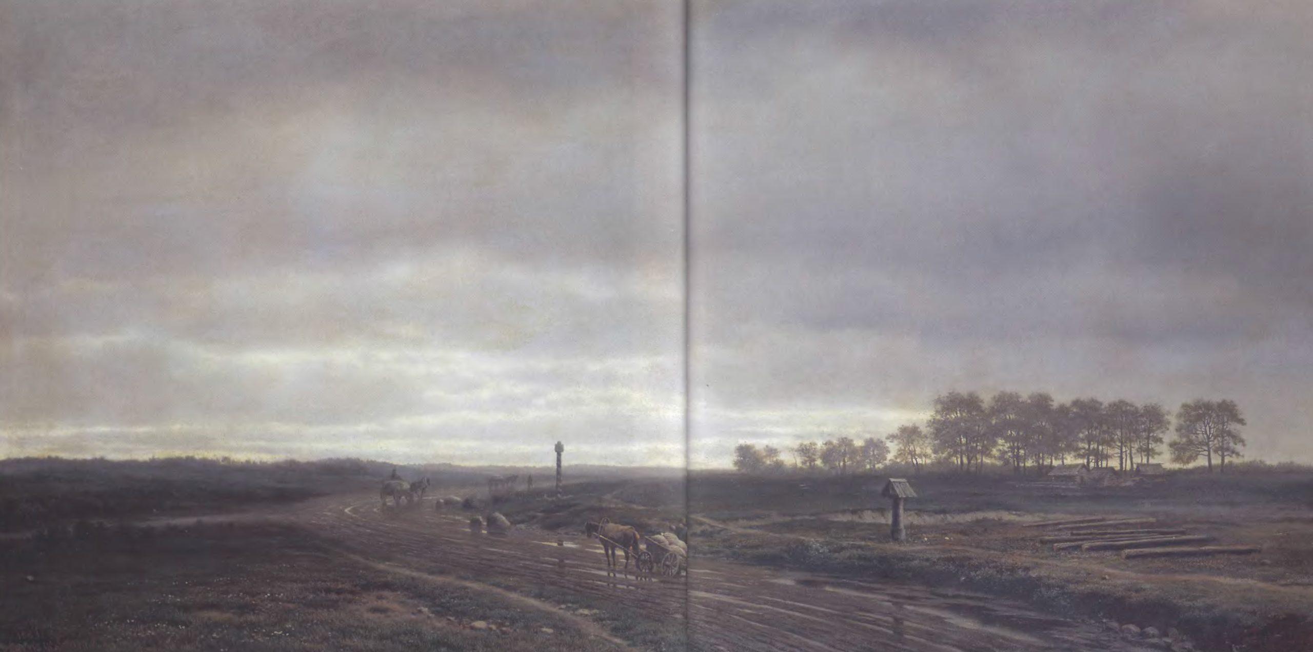 МИХАИЛ КЛОДТ. Большая дорога осенью. 1863. 79 х 157 см. Государственная Третьяковская галерея