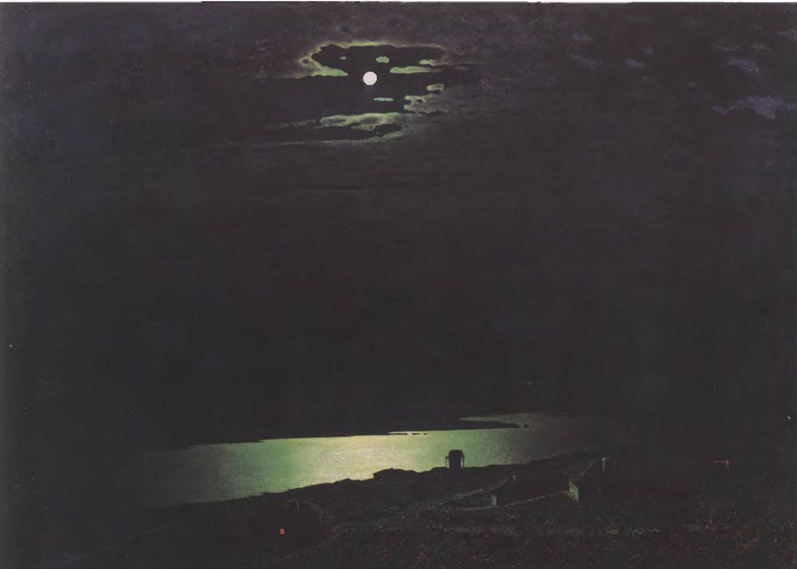 АРХИП КУИНДЖИ. Лунная ночь на Днепре. 1880. Холст, масло. 105 х 144 см. Государственная Третьяковская галерея