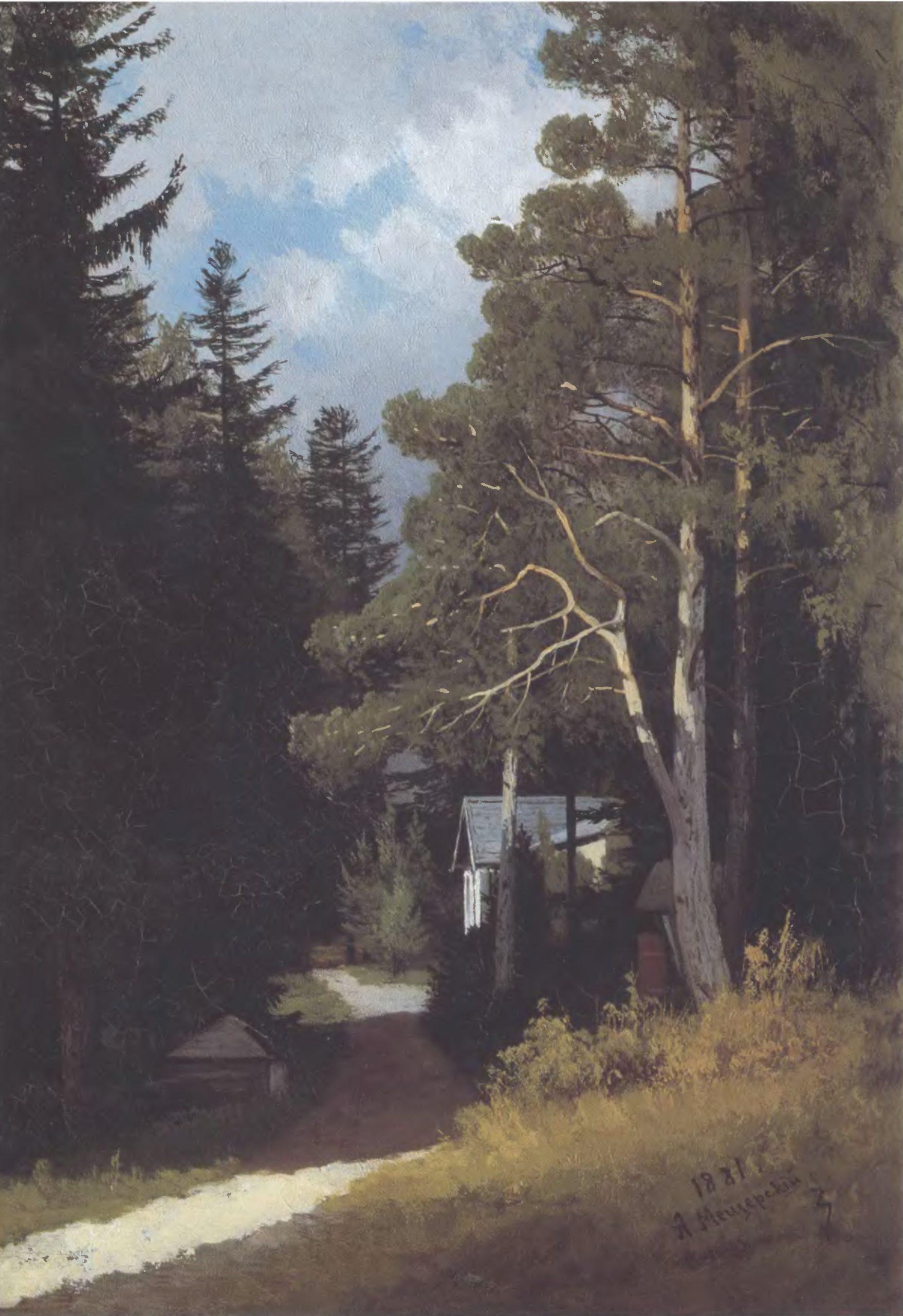 АРСЕНИЙ МЕЩЕРСКИЙ. Лесной пейзаж. 1881. Холст, масло. 61 х 41,5 см. Частное собрание