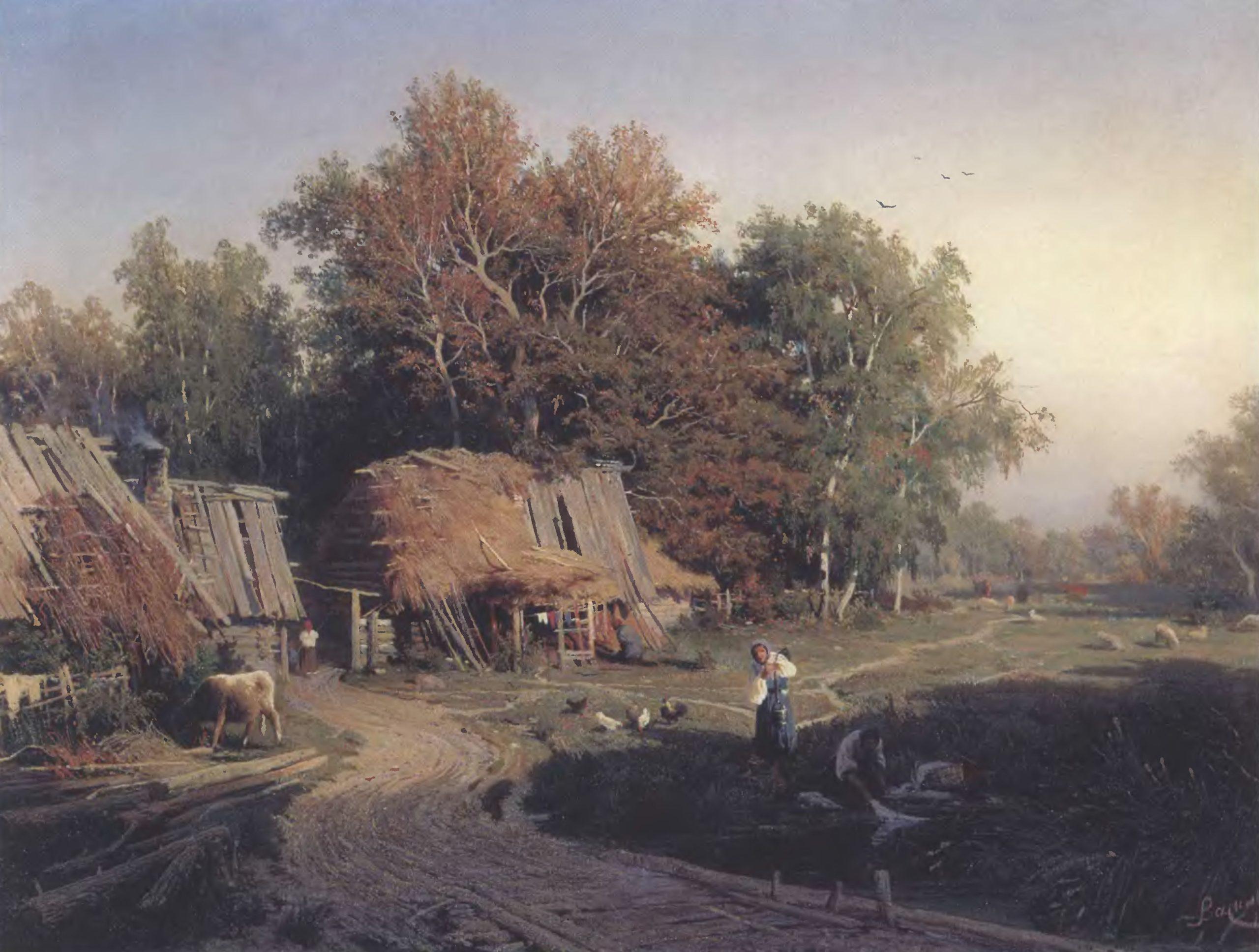ФЕДОР ВАСИЛЬЕВ. Деревня. 1869. Холст, масло. 61 х 82,5 см. Государственный Русский музей